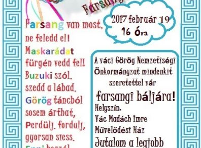 Görög Farsangi Mulatság plakát